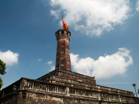 Vietnam Catholic Pigrimage
