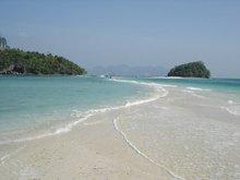 Thale Waek or Separated Sea