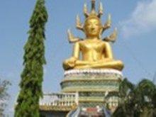 Tham Phu Khiaw Temple