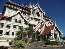 Ubon Ratchathani Cultural Centre
