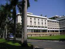 Former US Embassy