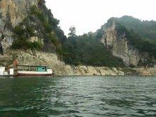 Thung Nai