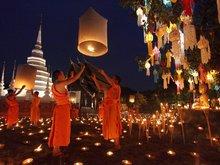 Wat Pun Tao