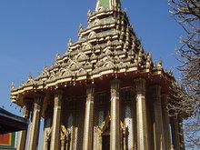 Phra Phutthabat Shrine