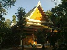 Wat Pa Nanachat