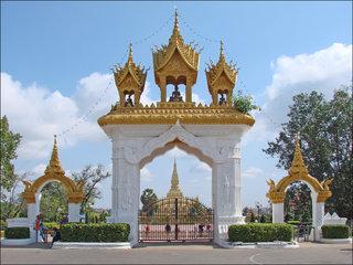 Vientiane Orchid Trek 1 Day