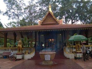 Siem Reap Arrival (D)