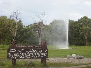 Mae Kampong - Chiang Mai - Phuket (B)